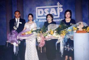 DSAP 1999 HALL OF FAME