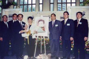 DSAP 2001 HALL OF FAME