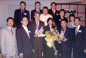 DSAP 2004 HALL OF FAME
